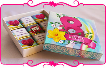 saldumu kastītes oriģināls dizains